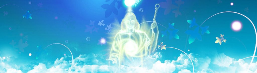 Grounding Ascension Light into the Earth- Archangel Michael