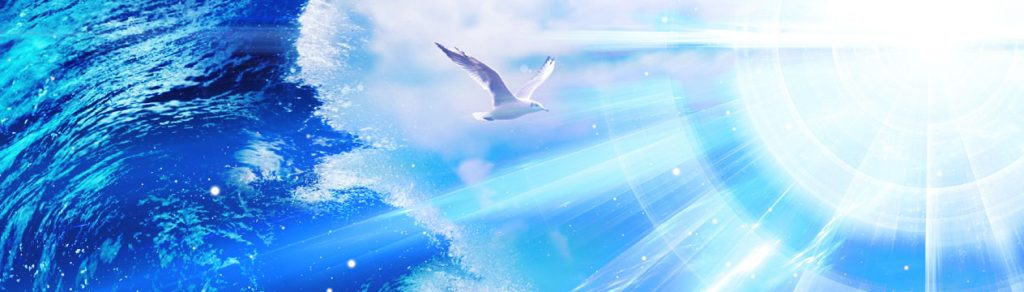 Experience All That You Are With Archangel Muriel